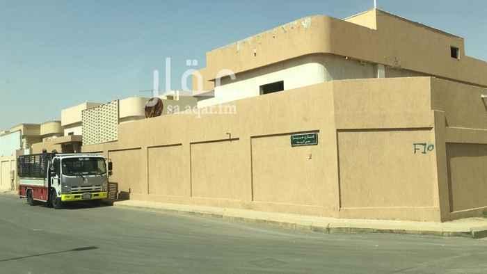 أرض للبيع في شارع ابي نصر بن عساكر ، حي الربوة ، الرياض ، الرياض