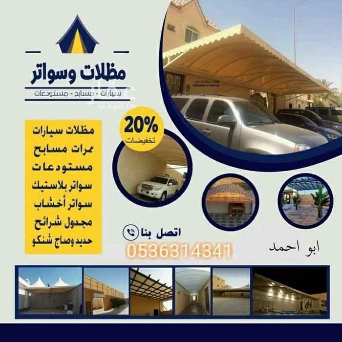 محل للبيع في طريق مكة جدة السريع ، مكة ، مكة المكرمة