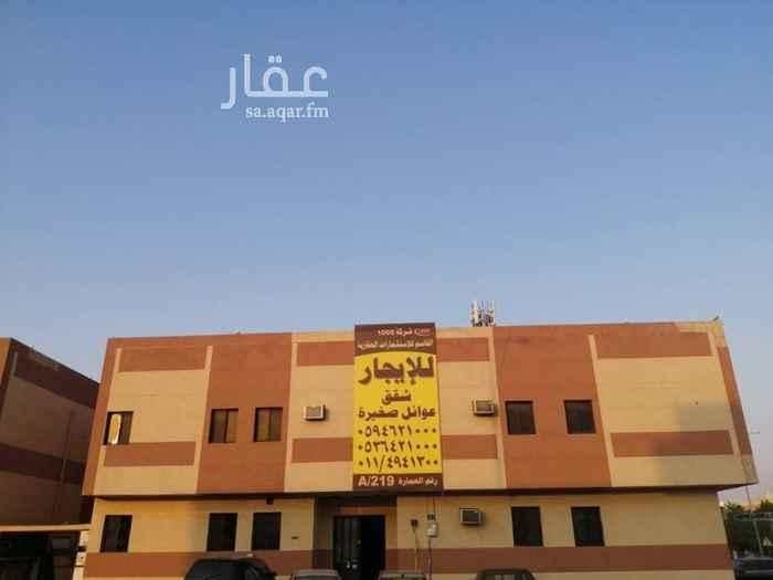 شقة للإيجار في شارع رقم 15 ، حي الشهداء ، الرياض