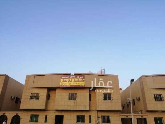 شقة للإيجار في شارع الريان ، حي النفل ، الرياض