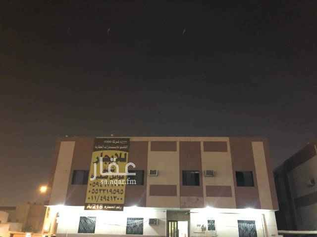 شقة للإيجار في شارع عبدالرحمن بن عزاز ، حي غرناطة ، الرياض ، الرياض