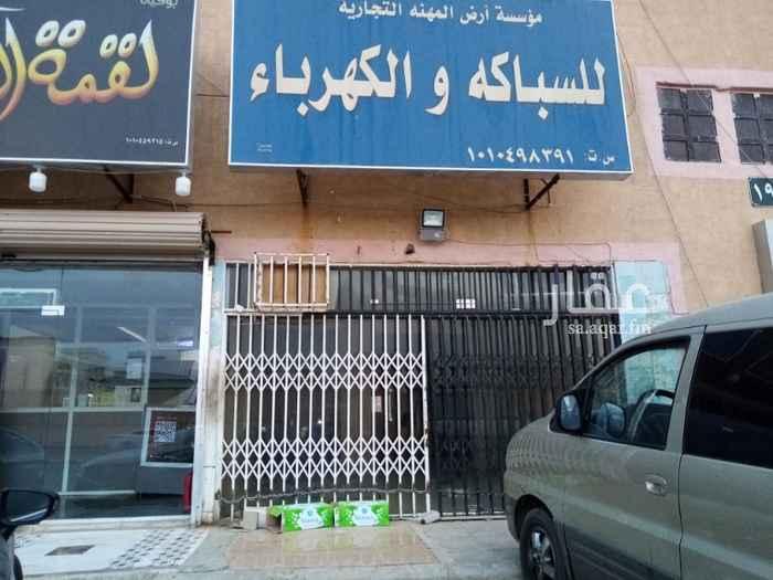 محل للإيجار في شارع عبدالله بن بكر ، حي العريجاء الغربية ، الرياض ، الرياض