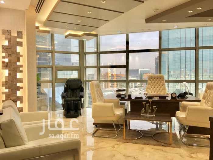 مكتب تجاري للإيجار في طريق الملك فهد ، حي العليا ، الرياض ، الرياض