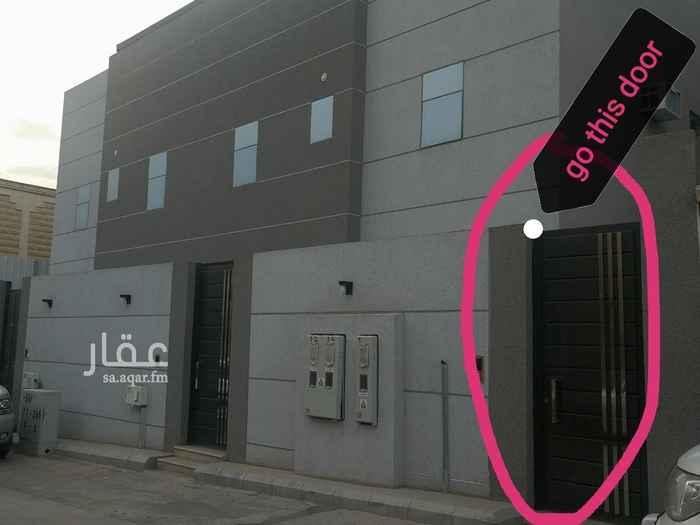 شقة للإيجار في شارع حيدرة بن محمد ، حي جرير ، الرياض ، الرياض