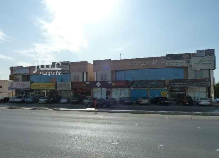 مكتب تجاري للإيجار في شارع ابي بكر الصديق الفرعي ، حي المصيف ، الرياض ، الرياض