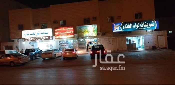 عمارة للبيع في شارع الاسكان ، حي الندوة ، الرياض ، الرياض