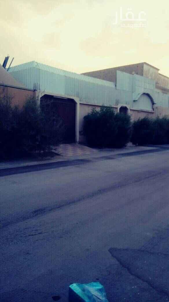 أرض للبيع في شارع المنور ، حي طويق ، الرياض