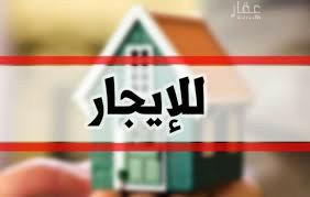 محل للإيجار في شارع العلمين ، حي طويق ، الرياض ، الرياض
