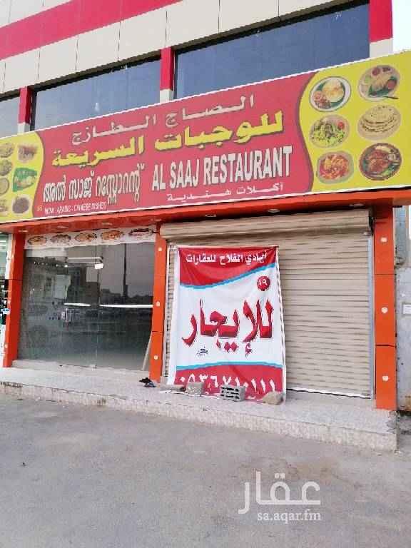 محل للإيجار في شارع ينبع ، حي ظهرة لبن ، الرياض