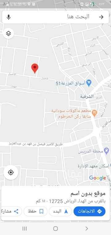 أرض للبيع في شارع الاصيل ، حي الهدا ، الرياض ، الرياض