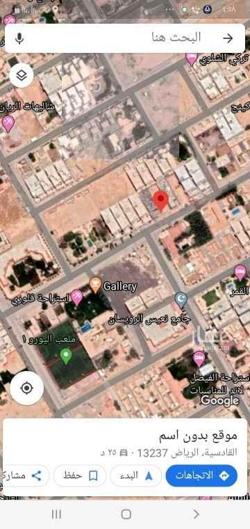 أرض للبيع في حي القادسية ، الرياض ، الرياض
