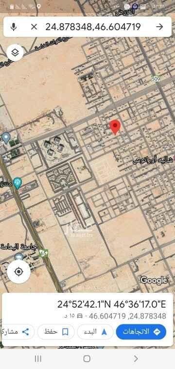 أرض للبيع في شارع عبدالرحمن بن خميس ، حي العارض ، الرياض ، الرياض