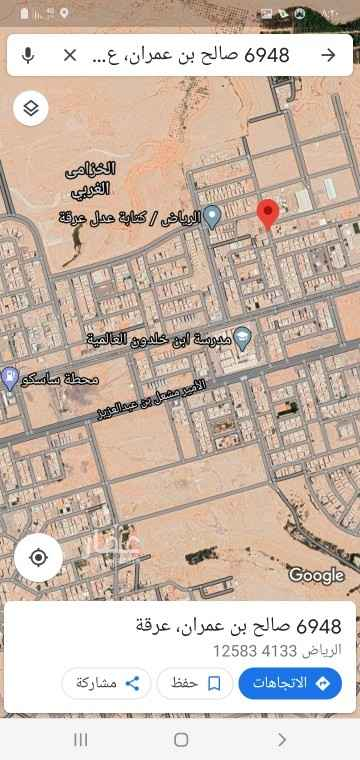 أرض للبيع في شارع صالح بن عمران ، حي عرقة ، الرياض ، الرياض
