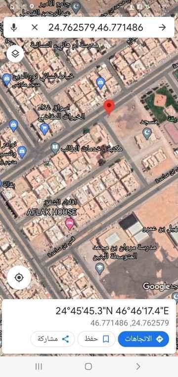 أرض للبيع في شارع سودة بنت زمعة ، حي الملك فيصل ، الرياض ، الرياض