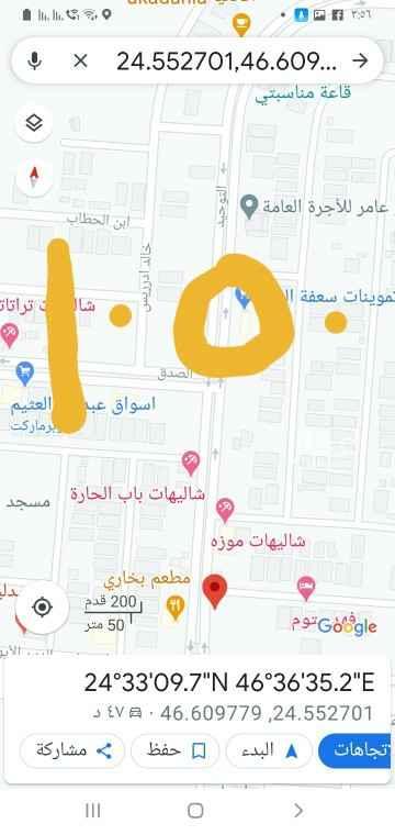 أرض للبيع في شارع التوحيد ، حي ظهرة نمار ، الرياض ، الرياض