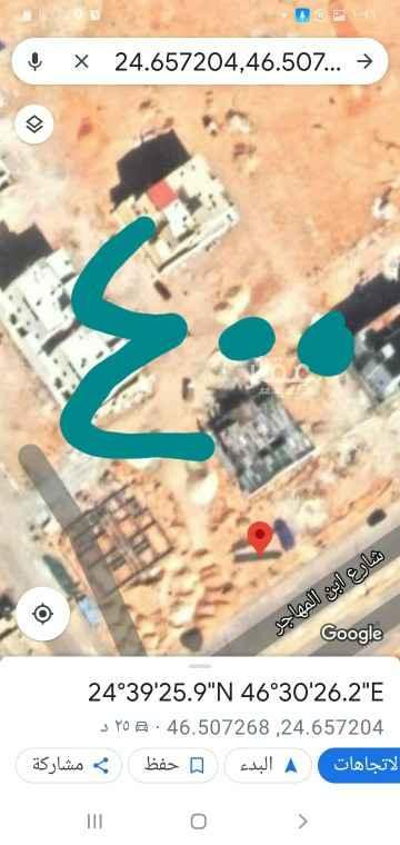 أرض للبيع في شارع ابن المهاجر ، حي المهدية ، الرياض ، الرياض