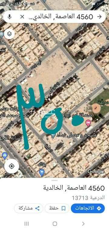 أرض للبيع في شارع عبدالملك بن مبارك ، حي العاصمة ، الدرعية ، الرياض