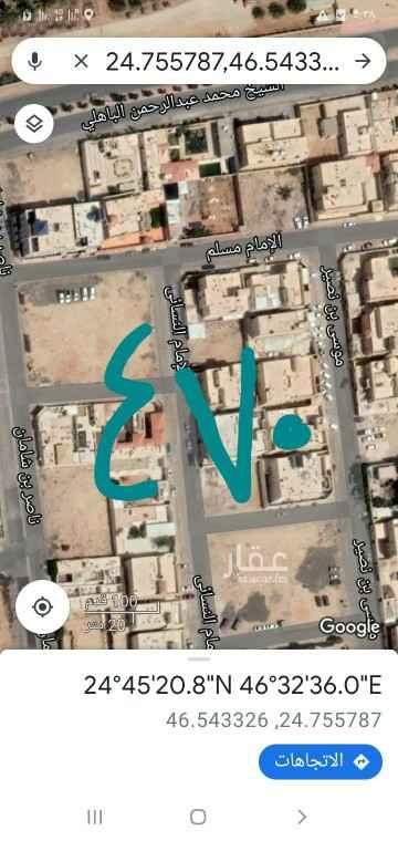 أرض للبيع في شارع سعيد الانصاري ، حي الدرعية الجديدة ، الرياض ، الرياض