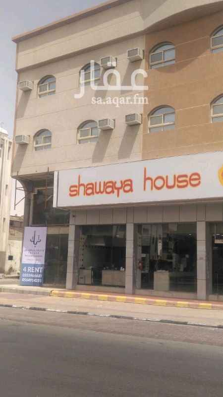 محل للإيجار في شارع الرياض ، حي المعلمين الشرقية ، الهفوف والمبرز ، الأحساء