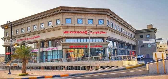 محل للإيجار في شارع 5 ا ، حي الزهور ، الدمام ، الدمام