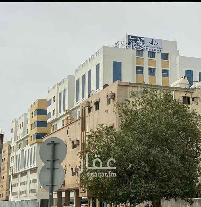 عمارة للإيجار في شارع الأمير مساعد ، حي الخبر الشمالية ، الخبر ، الخبر