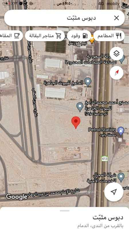 أرض للإيجار في طريق الظهران الجبيل السريع ، حي الندى ، الدمام ، الدمام