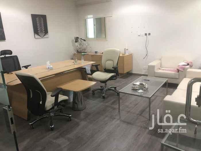 مكتب تجاري للإيجار في طريق العروبة ، حي الورود ، الرياض ، الرياض
