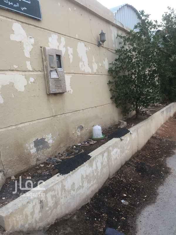 أرض للبيع في شارع قابس ، حي اليرموك ، الرياض