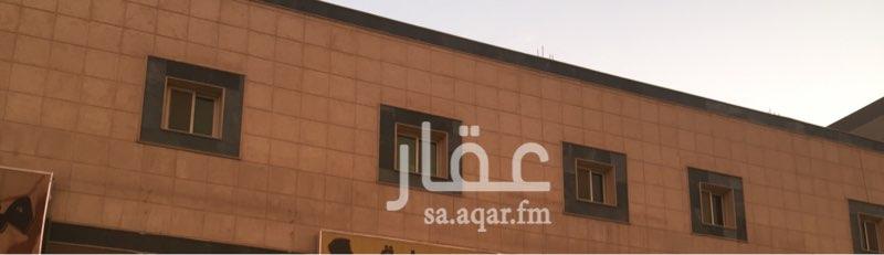 عمارة للبيع في شارع محمد بن حكيم ، حي اشبيلية ، الرياض ، الرياض