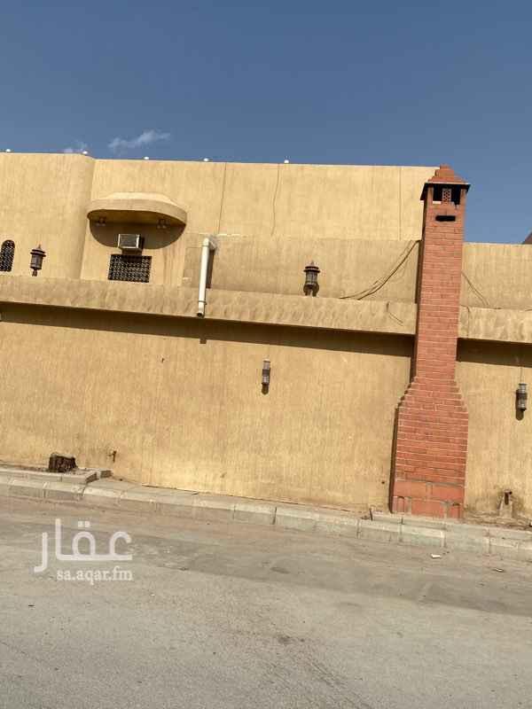 فيلا للبيع في شارع حلوان ، حي الخليج ، الرياض ، الرياض