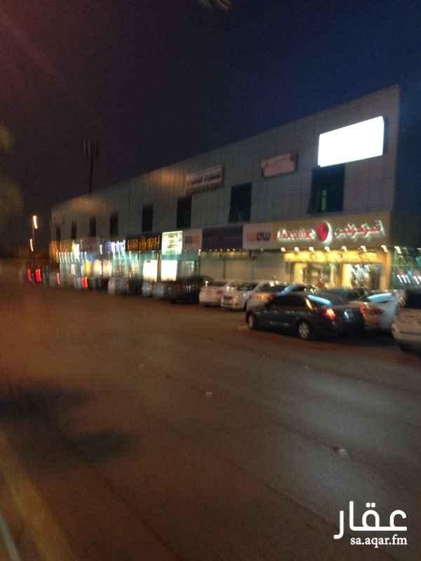 مكتب تجاري للإيجار في شارع الحسن بن علي, الروضة, الرياض