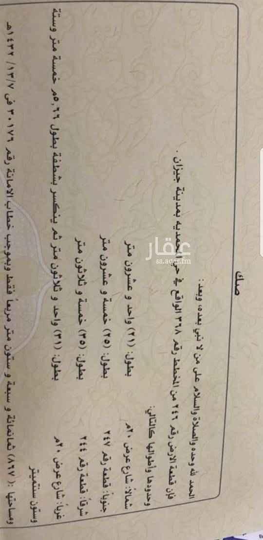 أرض للبيع في طريق الملك سعود ، جازان