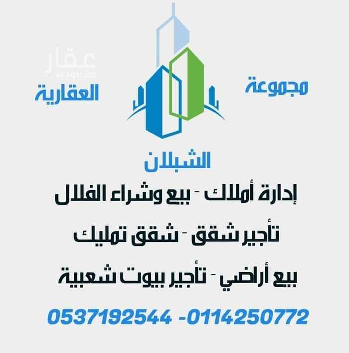 محل للإيجار في شارع الشيخ عبدالله بن محمد ، حي السويدي ، الرياض