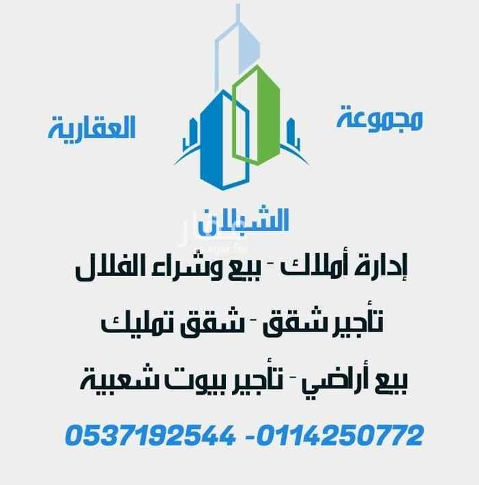أرض للبيع في شارع المبارك ، حي العزيزية ، الرياض