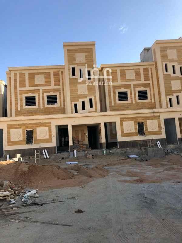 شقة للبيع في خميس مشيط
