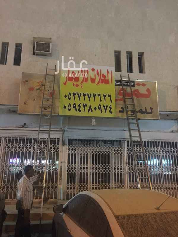 محل للإيجار في شارع سلمان الفارسي, الخليج, الرياض
