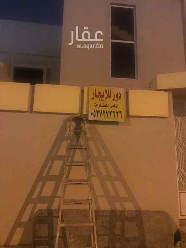 دور للإيجار في شارع سلمان الفارسي ، حي الخليج ، الرياض ، الرياض