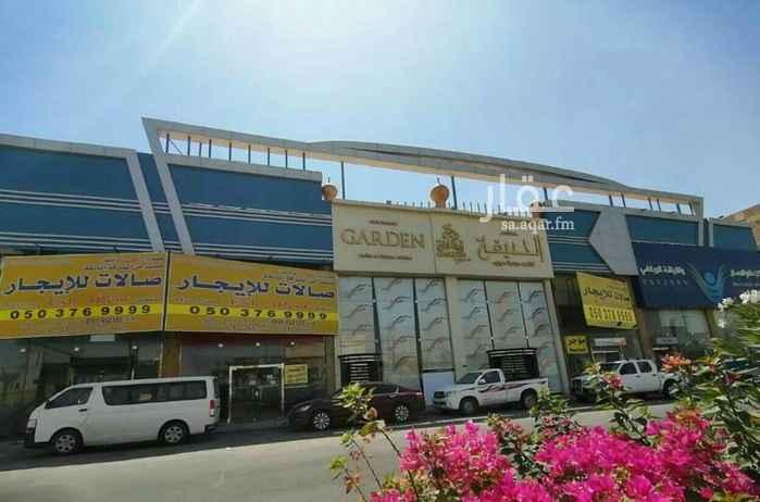 محل للإيجار في شارع ادريس بن العباس ، حي الملك فيصل ، الرياض ، الرياض