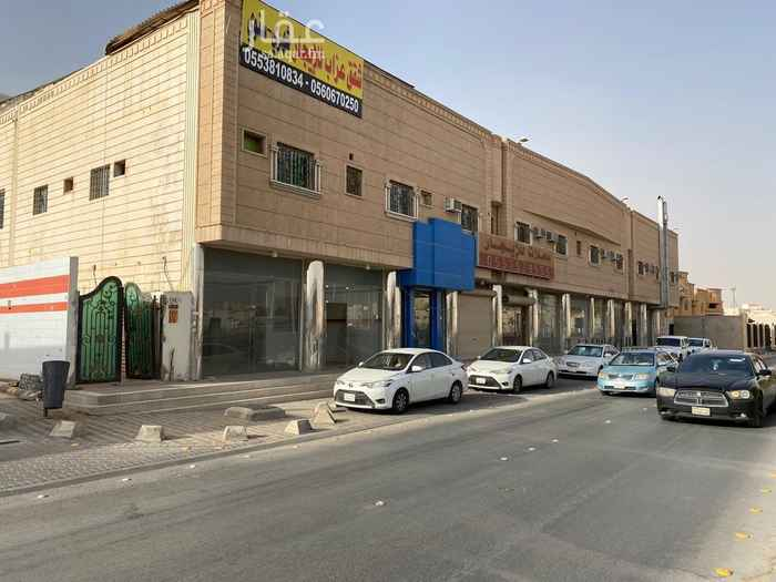 عمارة للبيع في طريق الملك عبدالله ، حي الخليج ، الرياض ، الرياض