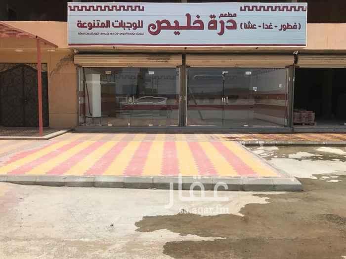 محل للإيجار في غران ، خليص