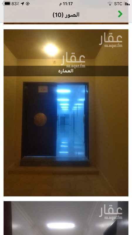 مستودع للإيجار في شارع ، شارع علي بن شيبان ، حي العوالي ، الرياض ، الرياض