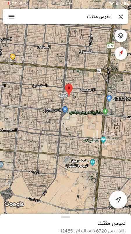 أرض للبيع في شارع الشيخ عبدالوهاب بن عبدالله ، حي الازدهار ، الرياض ، الرياض