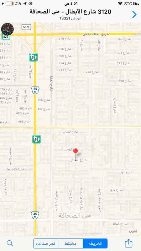 أرض للبيع في شارع رقم 324 ، الرياض ، الرياض