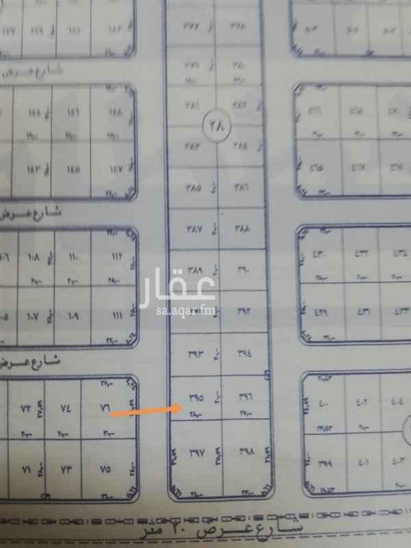 أرض للبيع في شارع محمد المنصوري ، حي النرجس ، الرياض ، الرياض