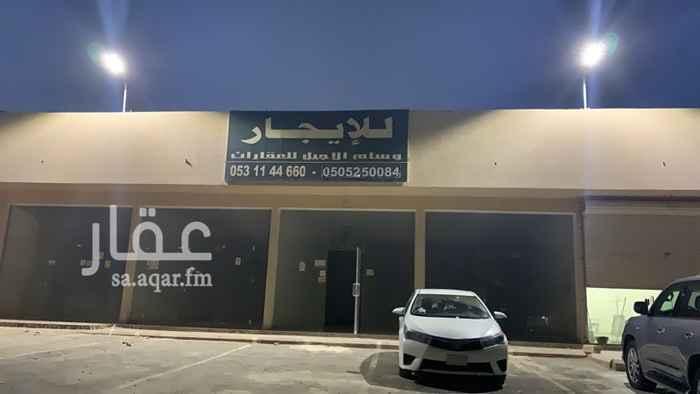 مكتب تجاري للإيجار في الرياض ، حي النرجس ، الرياض