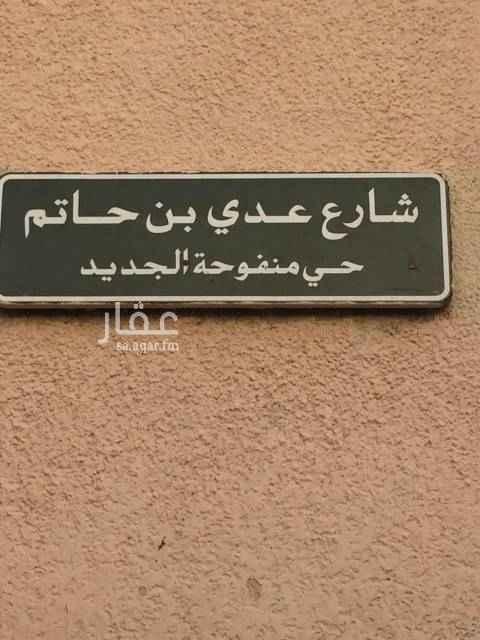 شقة للإيجار في مسجد ابن منيع ، شارع ابن منيع ، الرياض