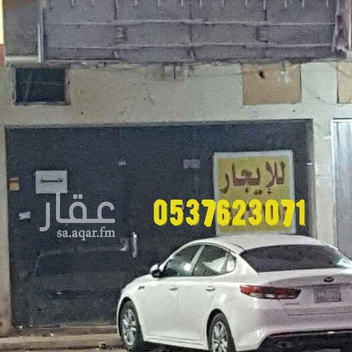 محل للإيجار في شارع ابي جعفر المنصور ، حي اليرموك ، الرياض
