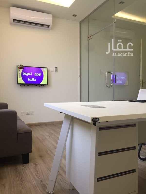مكتب تجاري للإيجار في العارض, الرياض