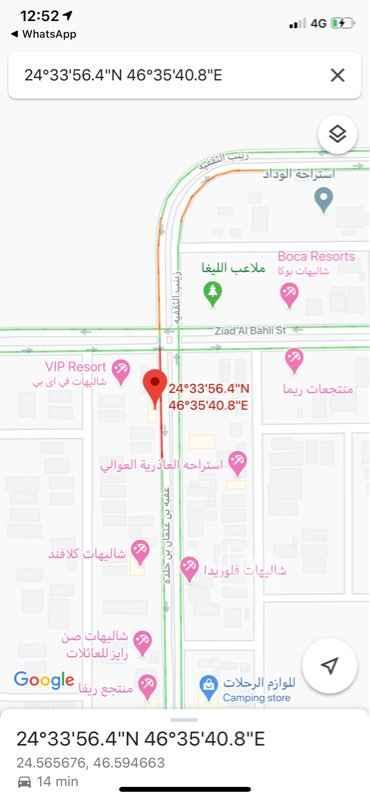 أرض للبيع في حي ظهرة نمار ، الرياض ، الرياض