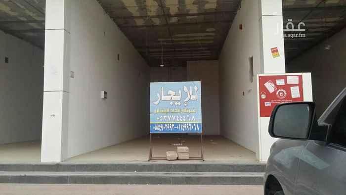 محل للإيجار في شارع البسالة ، حي المعيزيلة ، الرياض